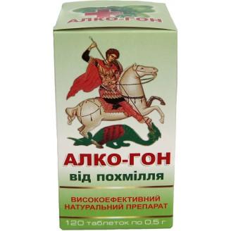 АЛКО-ГОН